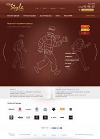 Официальный Сайт Брендовой Одежды Доставка